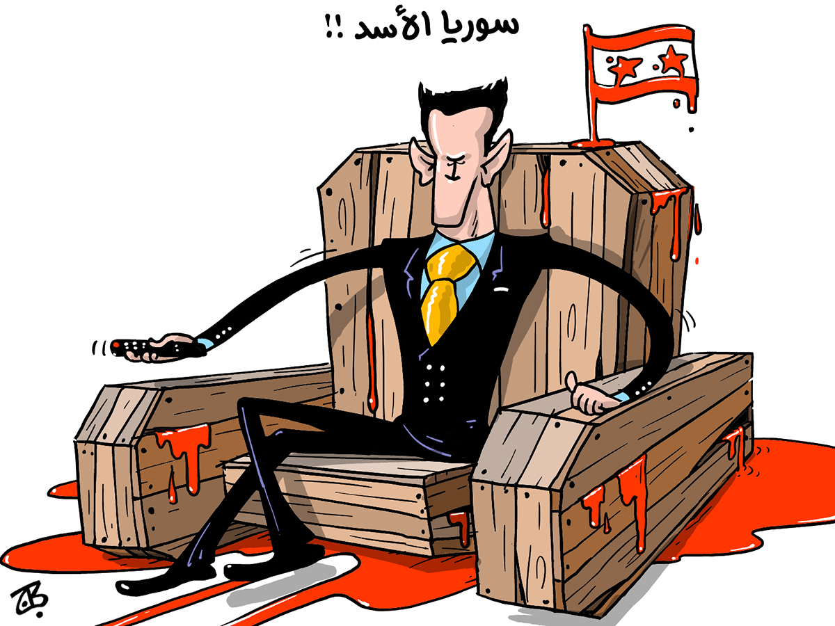 syria arab spring revolution blood chair coffin taboot 3arsh throne remote control bashar asad massacre 12-03-06