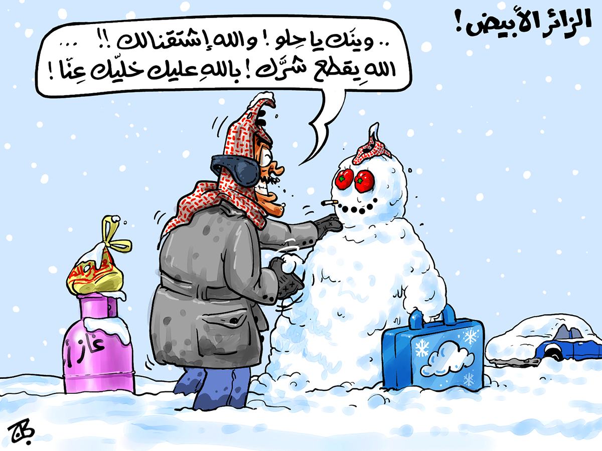 zaer abyad snow in jordan wainak mishtagnalak greetings winter cold gaz recycled cold 12-03-01