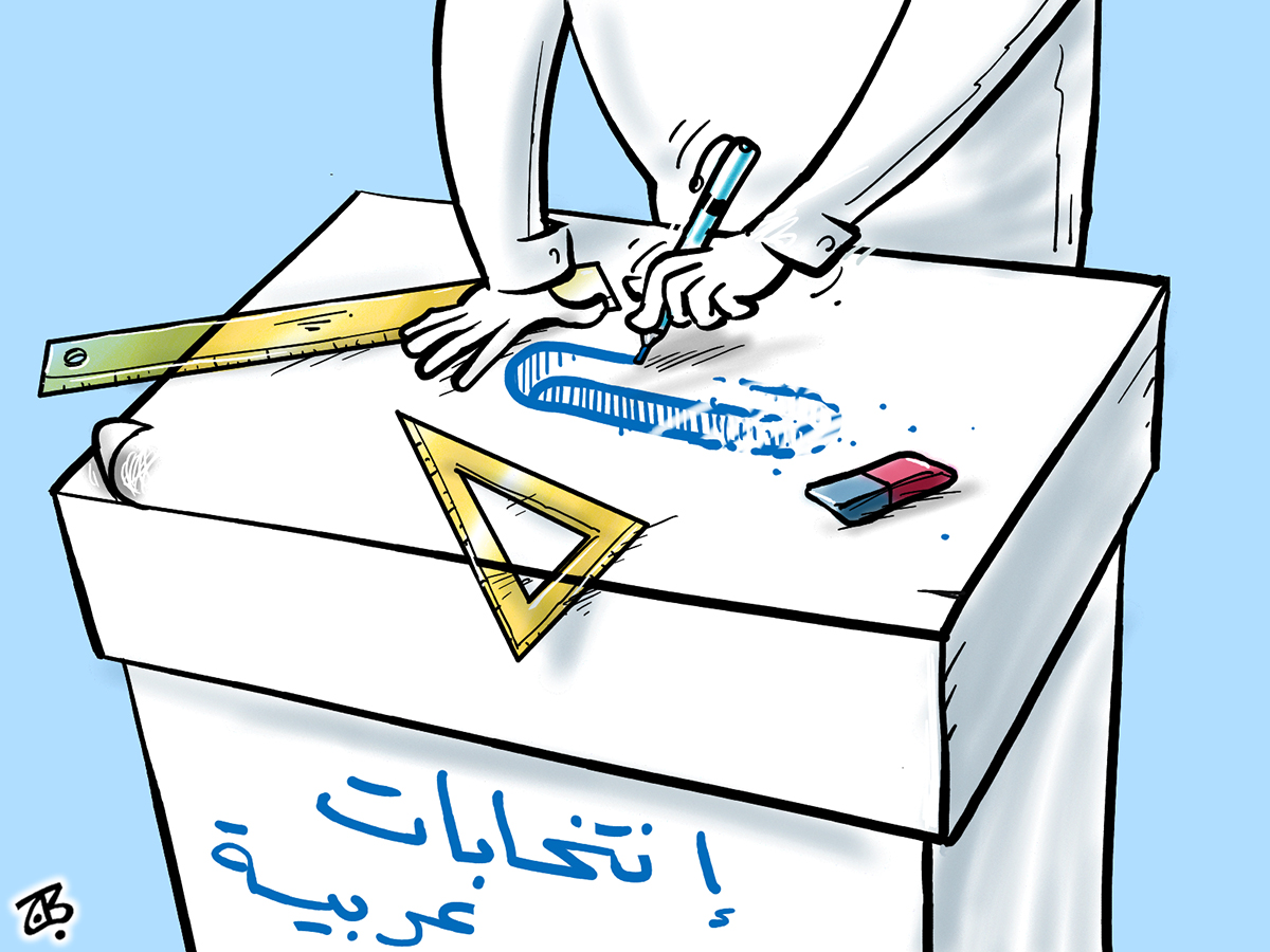 arabic election drwing fake egypt geometry tazweer ballot box hole ink ruler 12-05-29