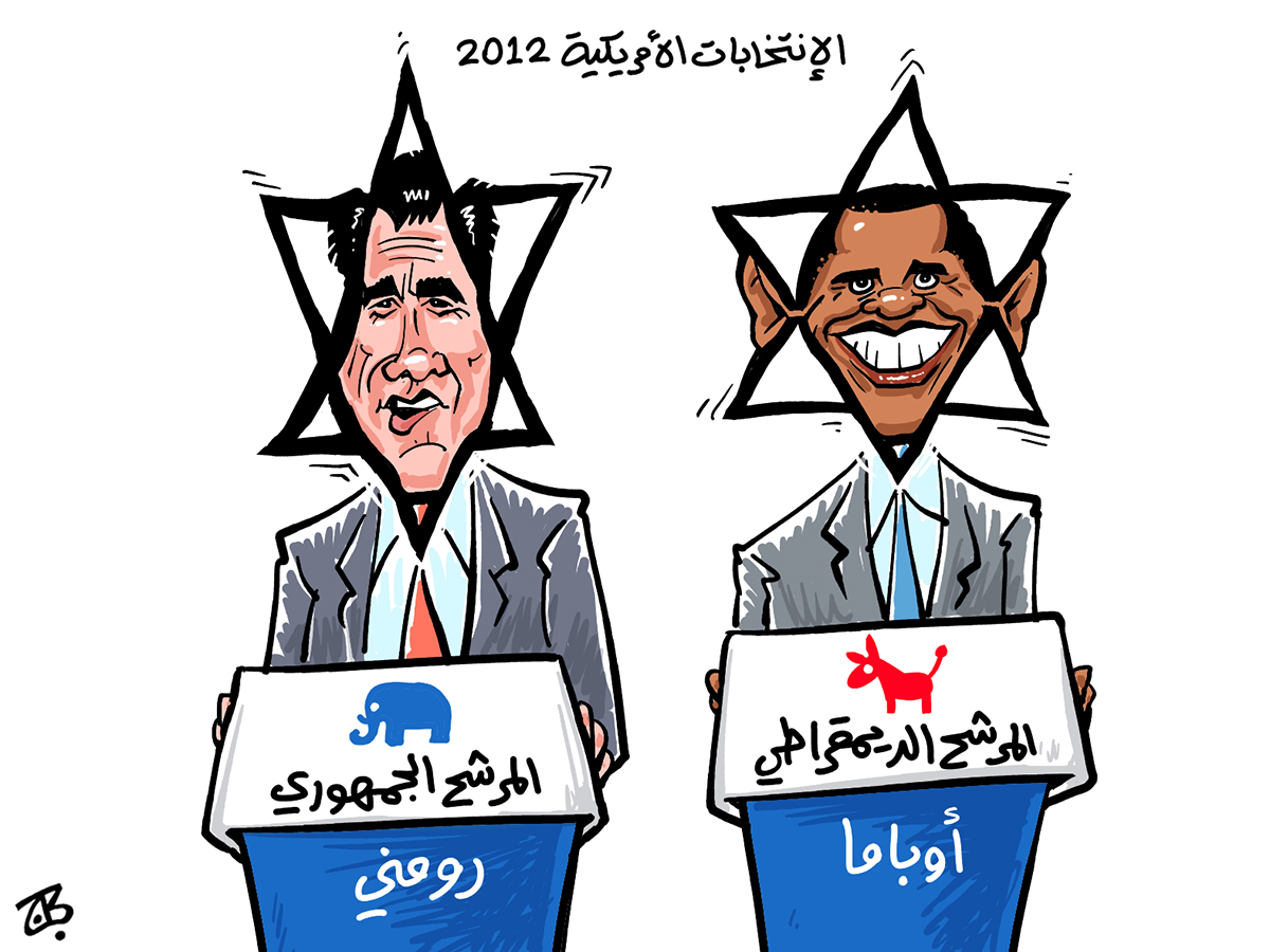 usa election 2012 obama romny democracy republican race israel star of david debate president america party elephant donkey 12-11-03