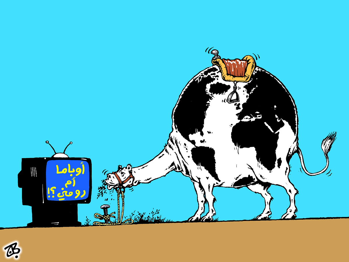 archive romni obama or mccain usa dabbeh american president election camel tv ride sarj waiting globe world cow 12-10-09