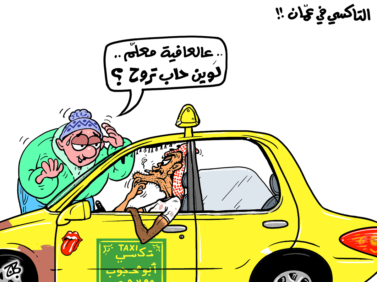 taxi amman 3afyeh lawain troo7 car transportation tourism service ride driver recycled 12-09-05