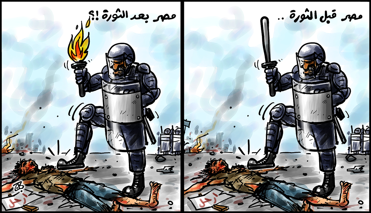 egypt before after revolution police amn markazi human rights protesters morsi arab spring violence abuse security 13-02-02