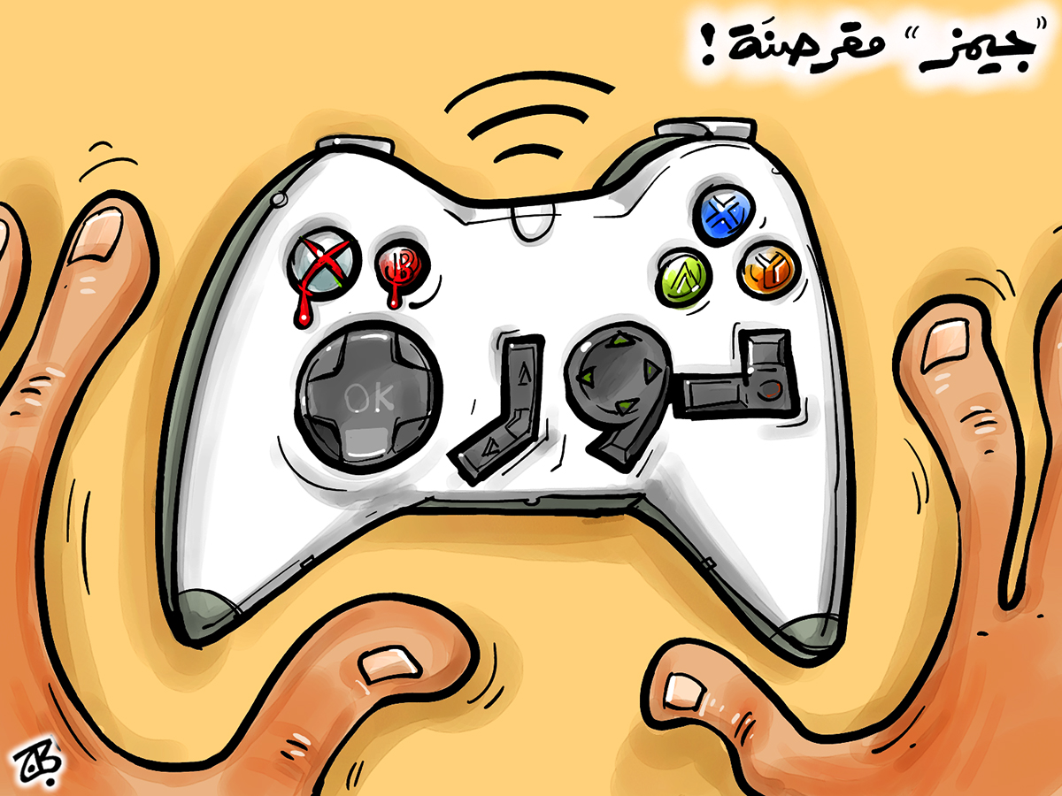 games piracy XBOX controller joy stick arab spring revolution egypt hands remote technology mokarsana thawra word buttons click 13-02-03