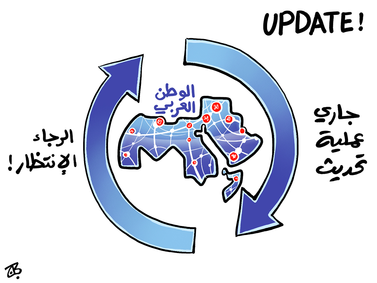 update arrows logo system arab home map computer internet arab spring icons 13-06-27