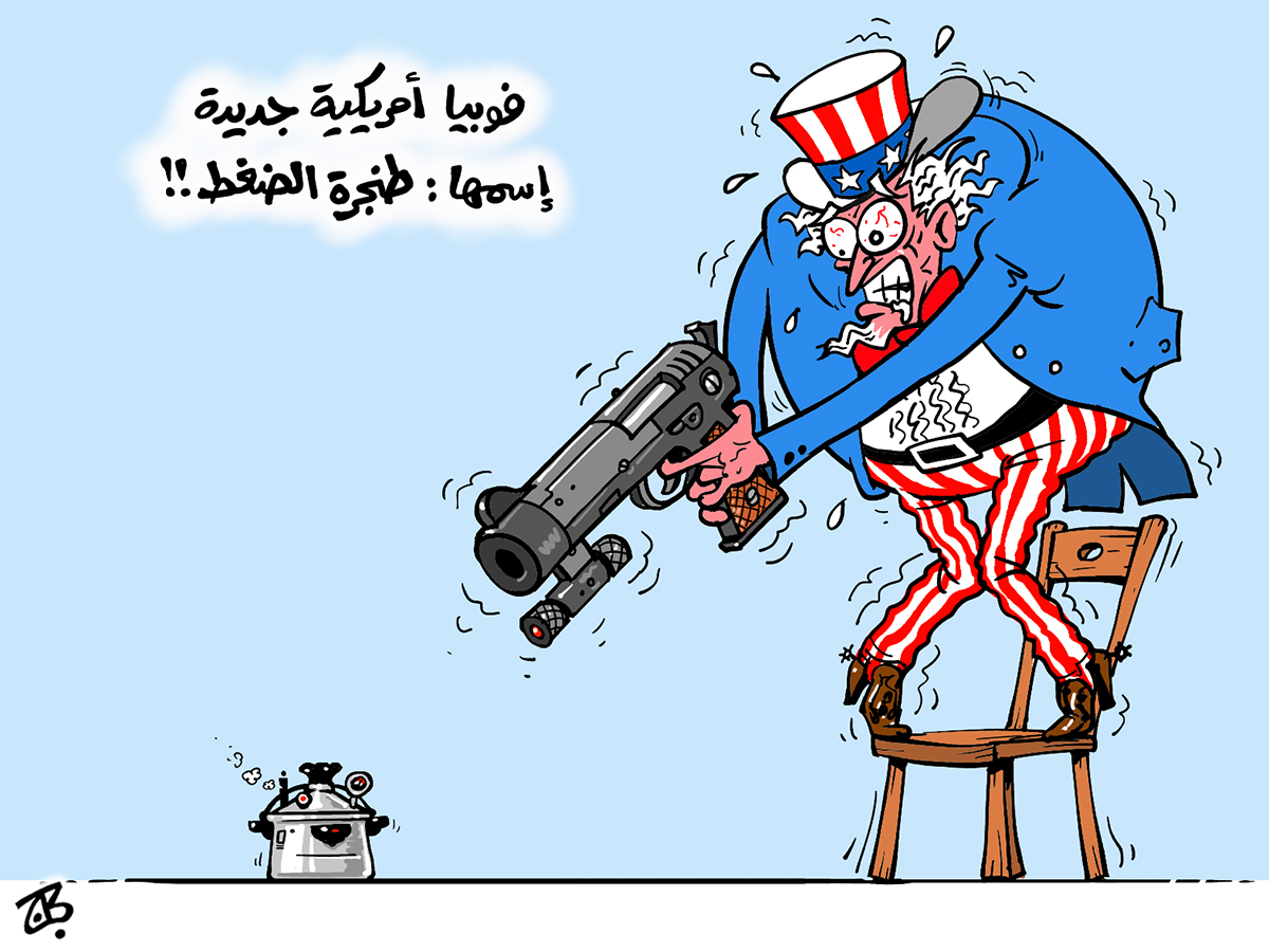 new american phopia pressure coocker tanjarit daght usa terror fear ksa mouse chair uncle sam gun 13-05-16