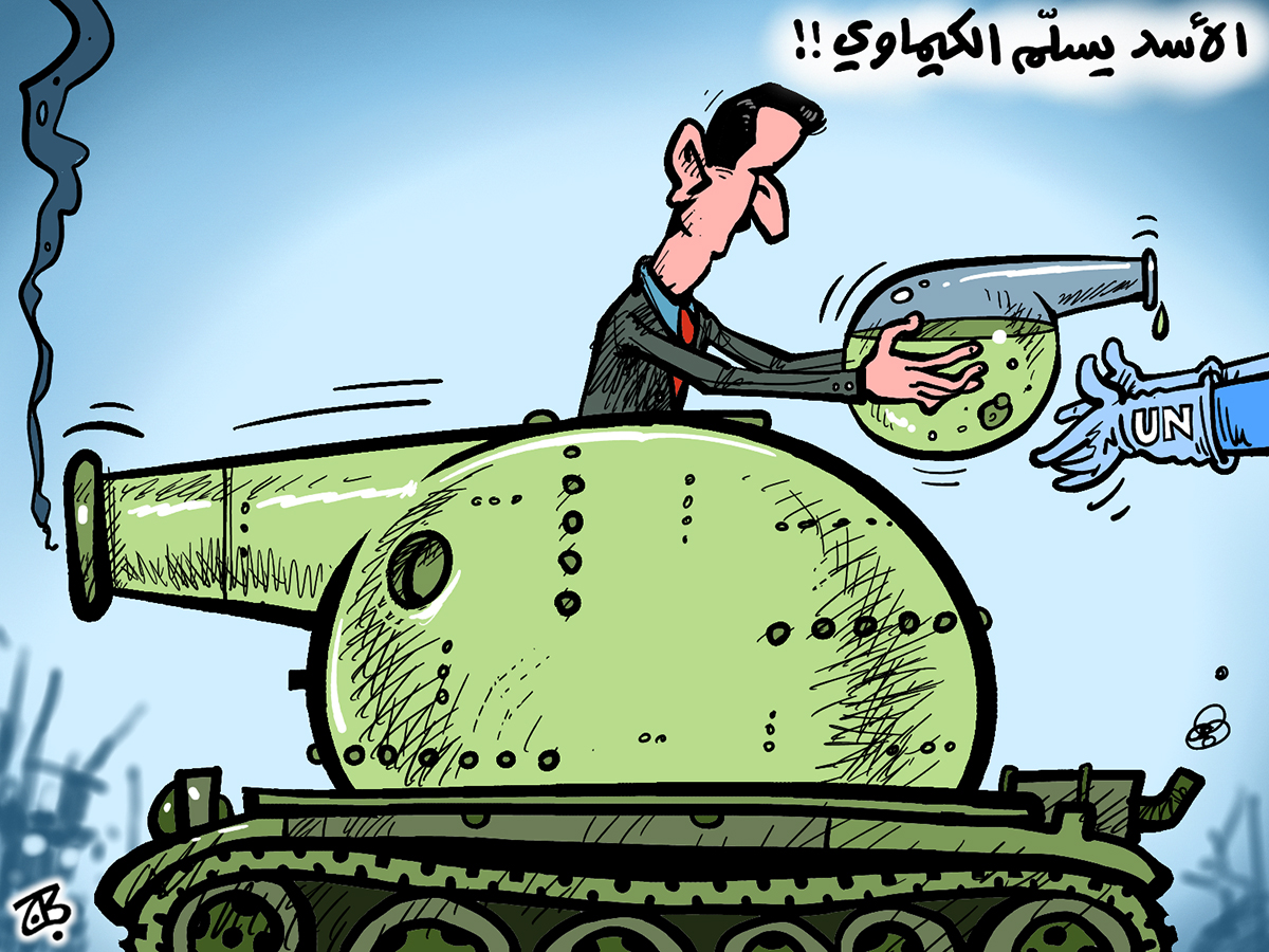 bashar asad hand over chemical weapon kimawi tank funnel un syria war arab spring 13-09-28