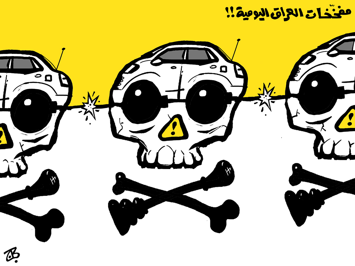 iraq daily car bombs terror yellow skull everyday 13-09-04