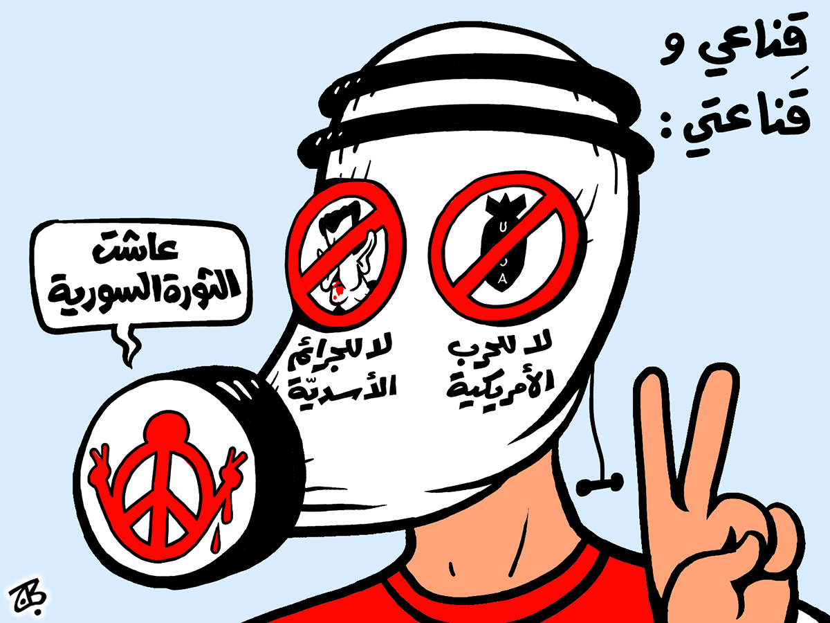 syria war usa mask kina3i kana3ati arab peace sign revolution asad victory head spring 13-09-09