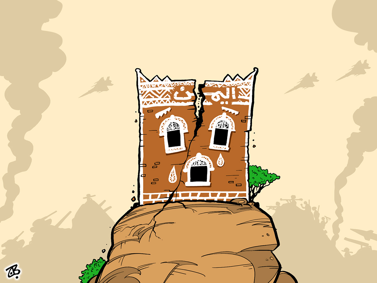 yemen building crack mountain house cry tears rock divided 14-02-06