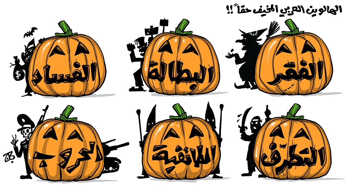 the really scary halloween arab horror pumpkin problems poverty wars unemployment 14-10-29