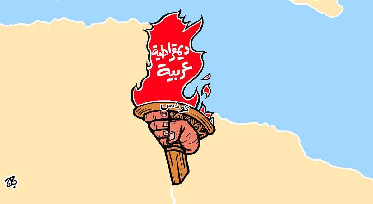 tunis democracy torch freedom arab map 14-10-27