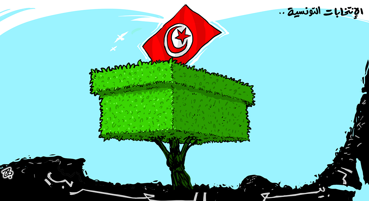 tunis election green tree arab spring ballot box map flag 14-10-26
