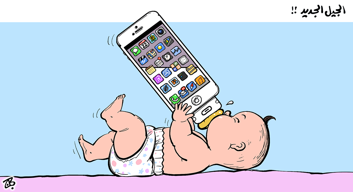 new generation baby iphone 5 feeding food technology smart phone milk internet kid child 14-09-10