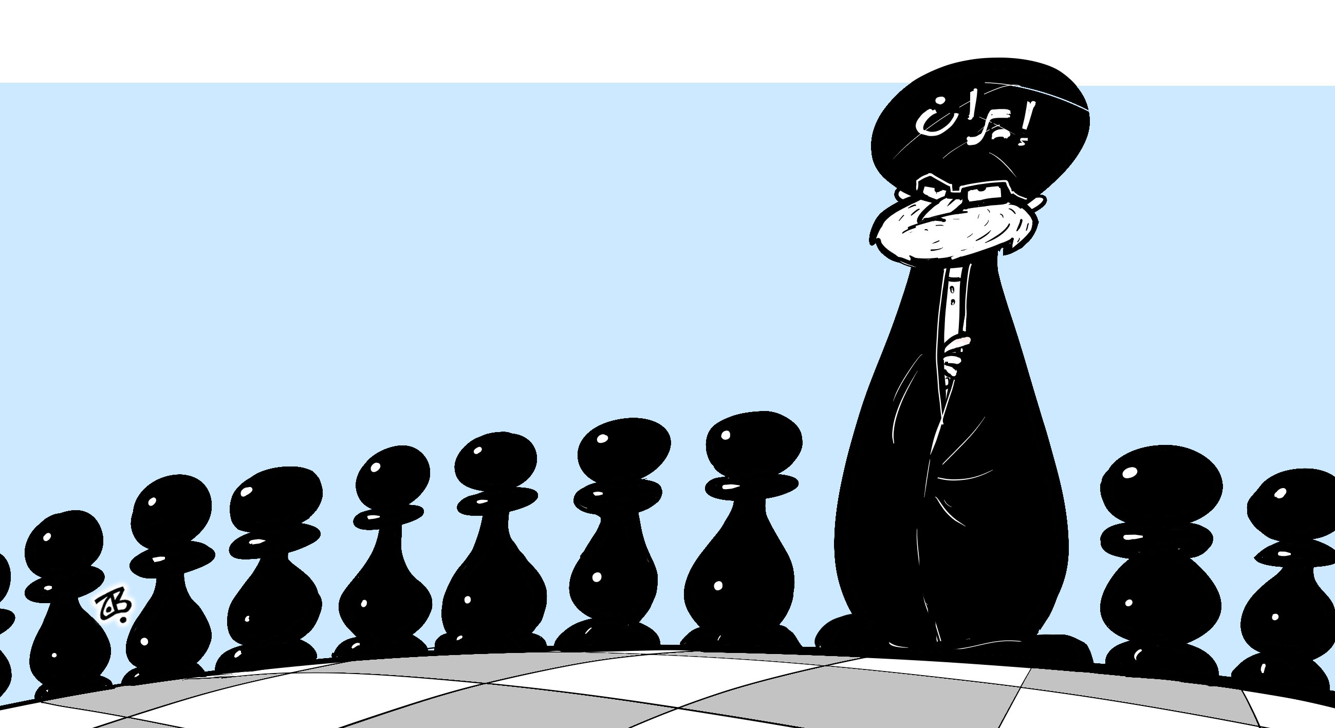 iran chess pawn yemen lebanon iraq usa deal shiite 15-04-12