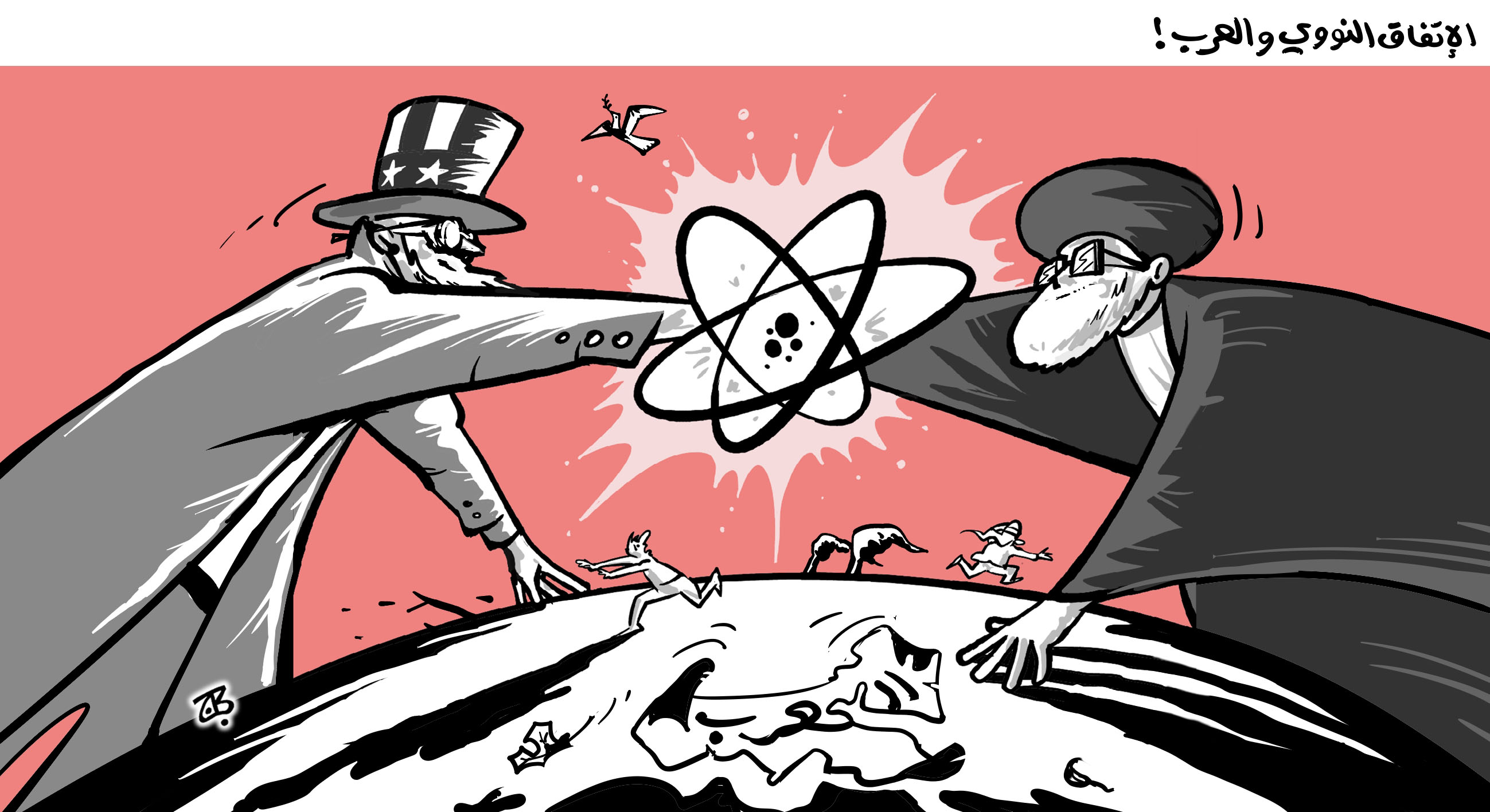 iran usa west agreement hand shake atomic bomb peace bomb wmd recycled 15-04-27