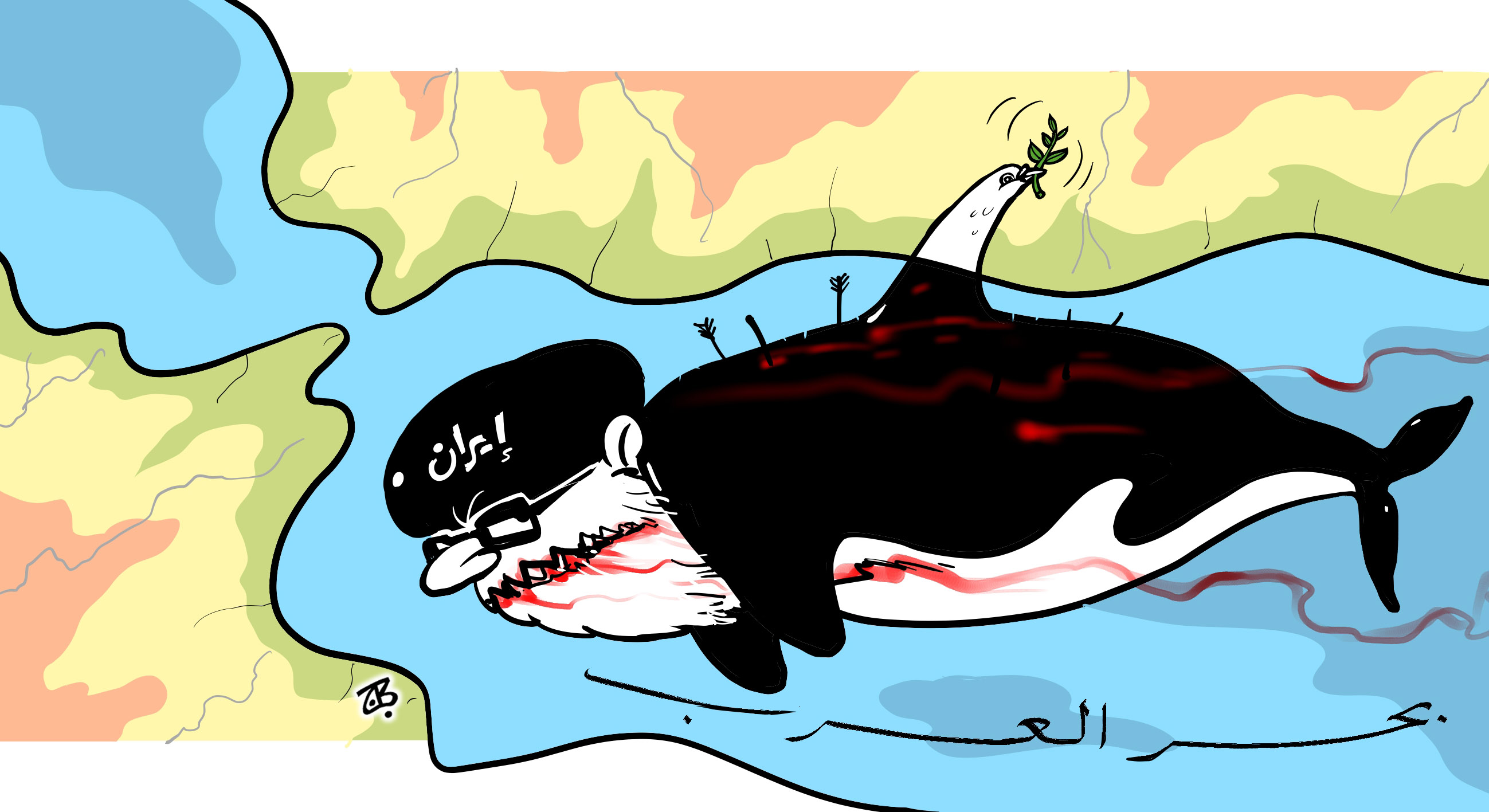 killer whale iran in Arab sea yemen war ksa 7azm storm peace dove 15-04-19