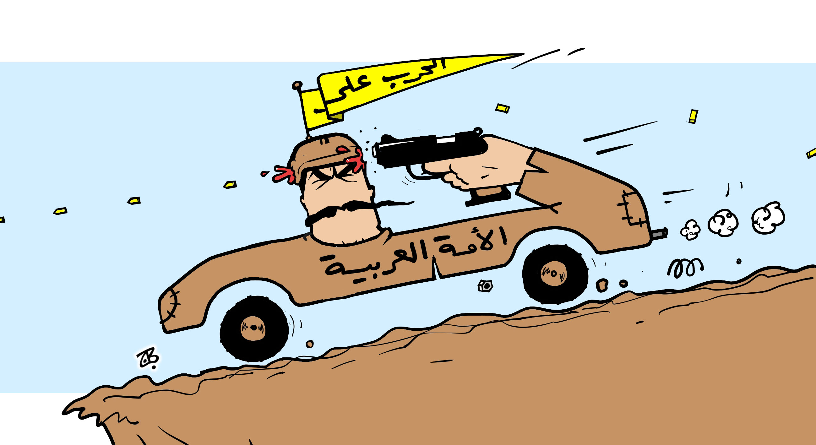 War on Arab Nation Hmmer car suicide terro 15-12-27