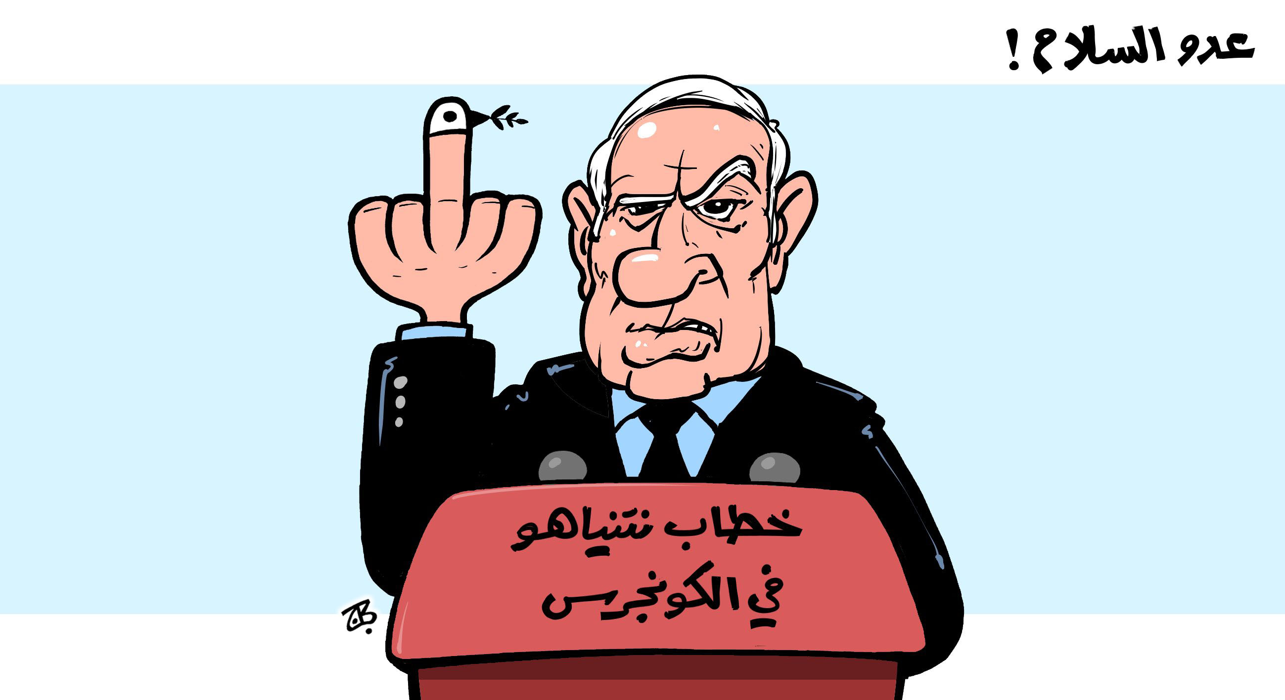 nitinyaho speech in congress usa israel iran enemy of peace dove finger hanookah 15-05-04