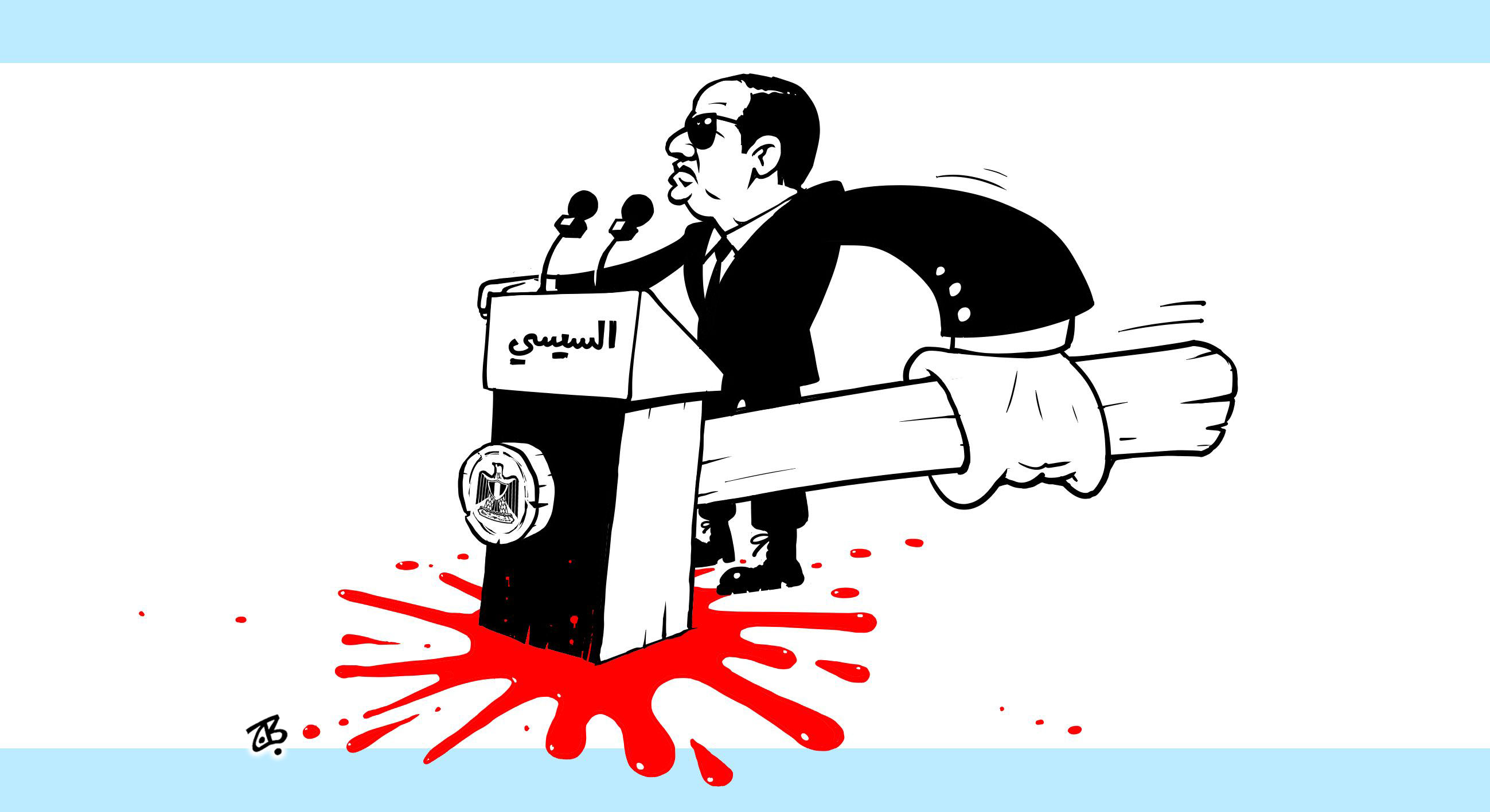 Sisi of Egypt speech hammer dictator blood 16-05-11