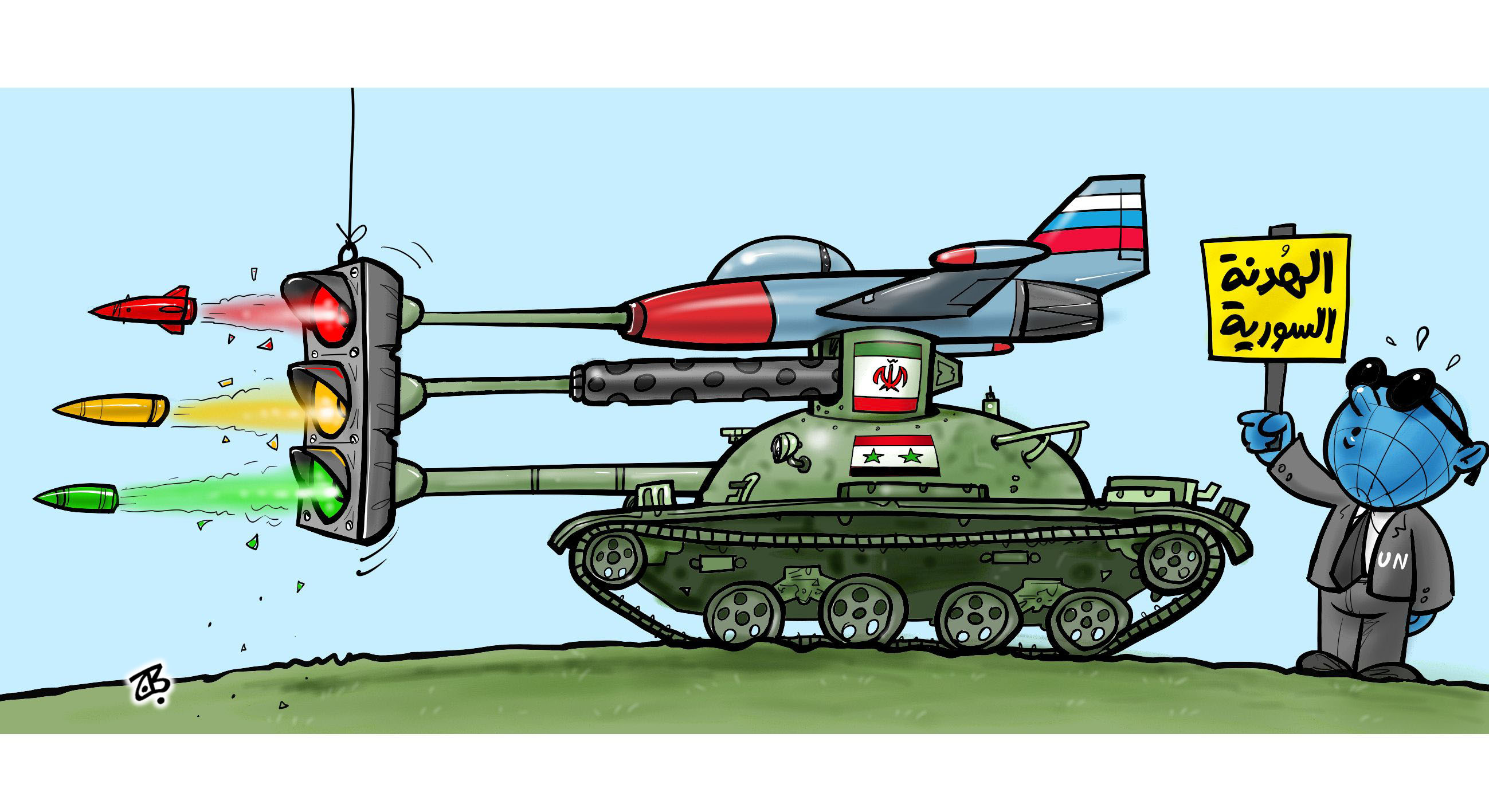 The Syrian truce Russia Iran Asad tank traffic light UN 16-05-10