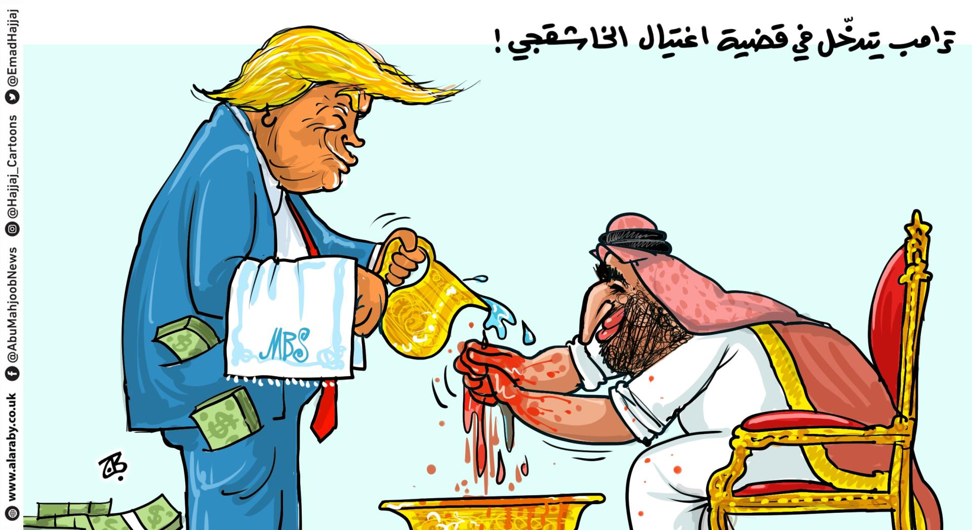 Trump in Khashoggi case !
