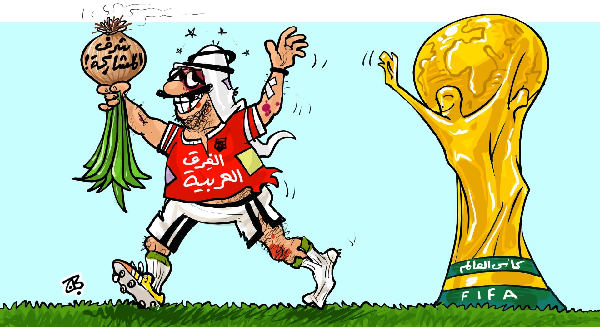 Arabs in the World Cup