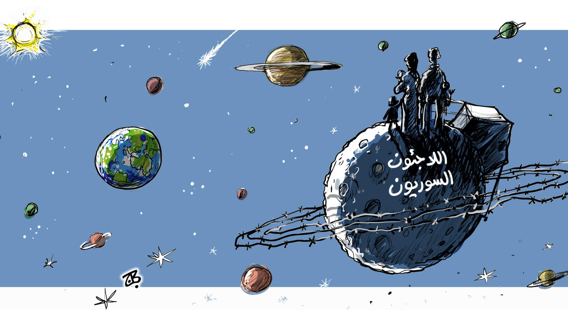 Refugees planet